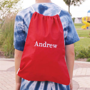 Embroidered Name Sports Pack-Personalized Gifts
