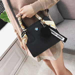 BW Luxury Shoulder Bag
