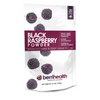 Freeze-Dried Black Raspberry Powder - 100 Gram Pouch