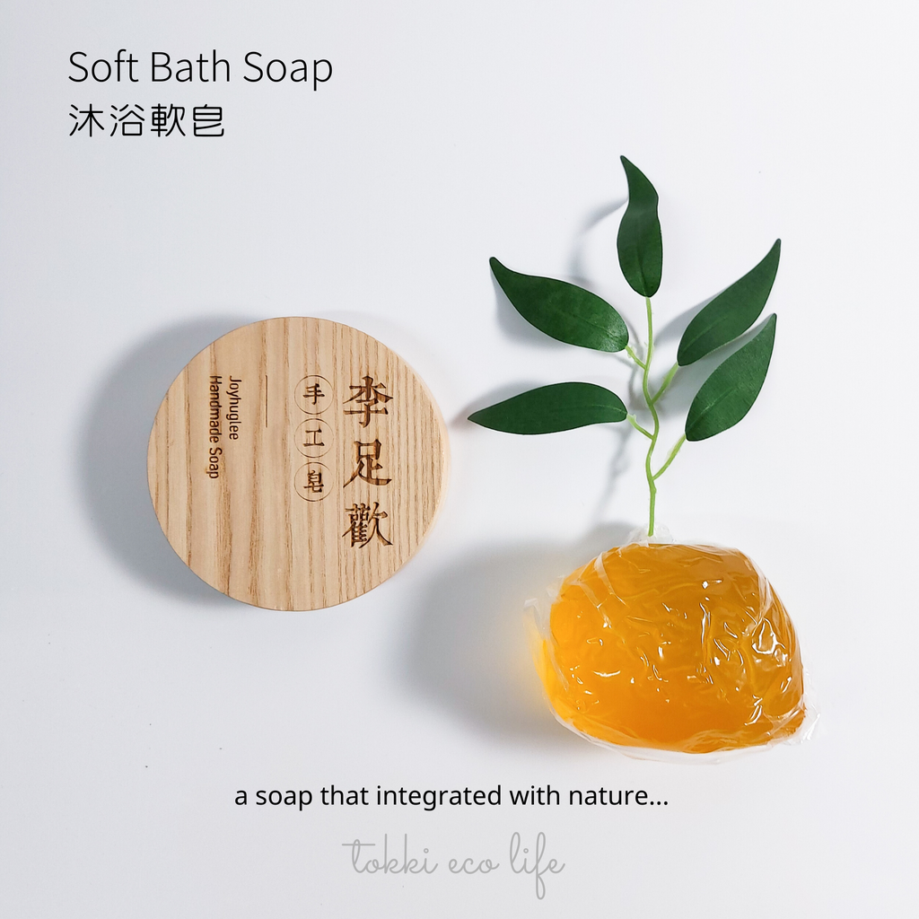 Joyhuglee Handmade Soap — Soft Bath Soap