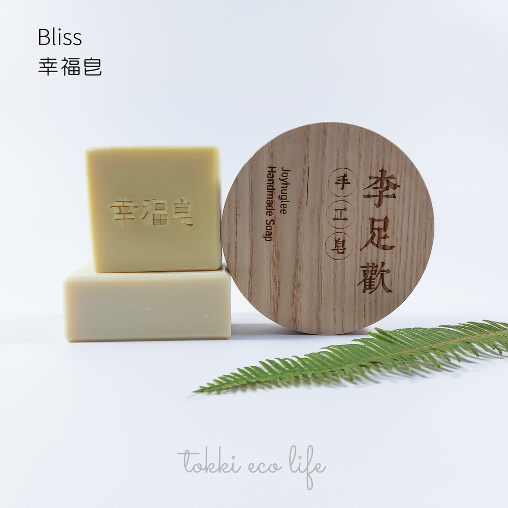 Joyhuglee Handmade Soap — Bliss