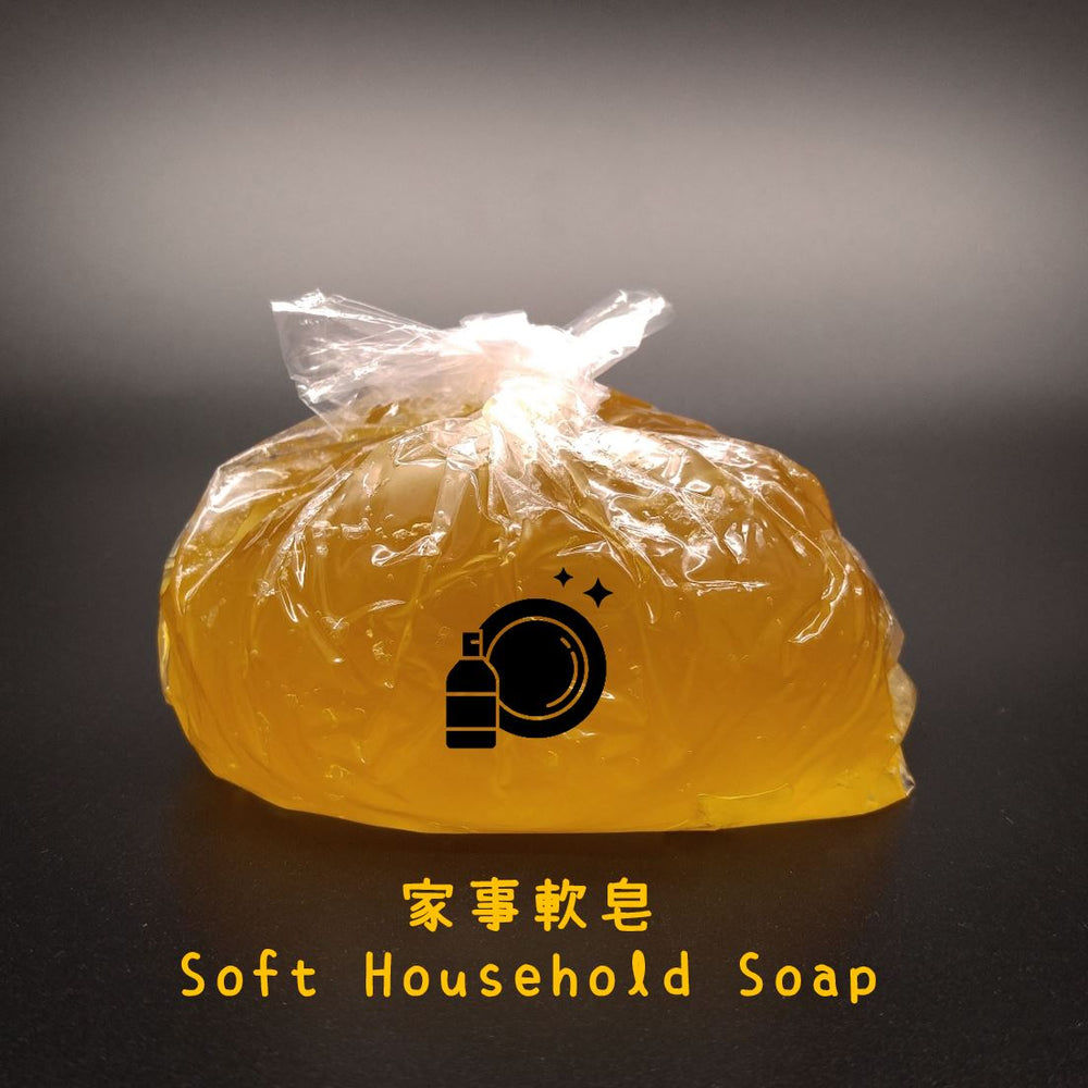 Joyhuglee Handmade Soap — Soft Household Soap