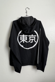 WHITE INVERT TACTICAL VEST