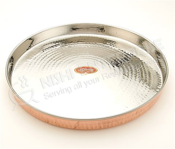 Elegant Indian Handmade Round Copper/Stainless Steel Thali Platter  - 13""