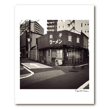 Load image into Gallery viewer, Dozen Editions № 3: Ramen Shop, Omiya City