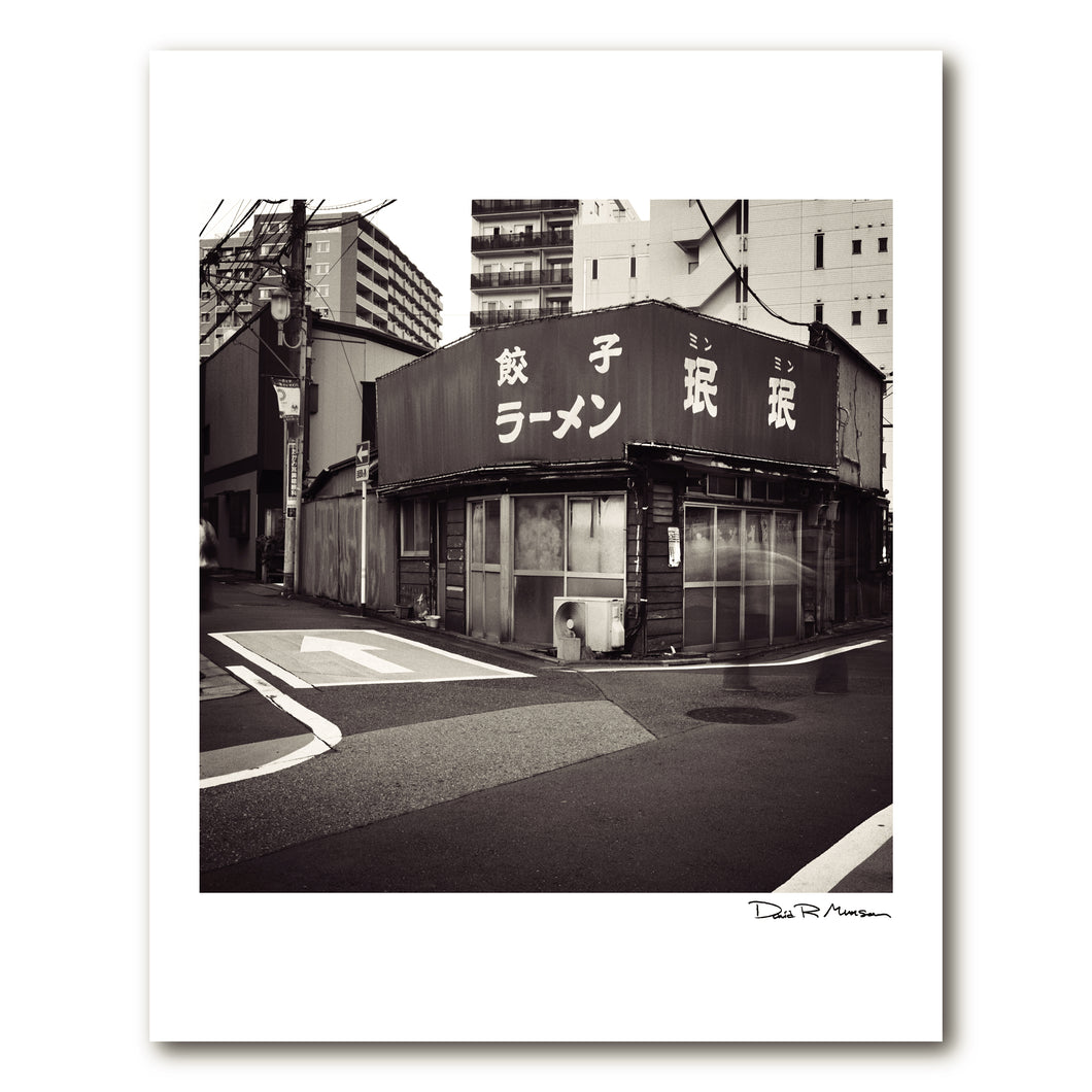 Dozen Editions № 3: Ramen Shop, Omiya City