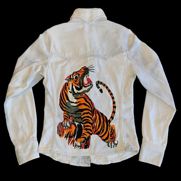 Faded Glory Tiger Jacket