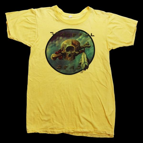 Kelley Mouse Dead T-Shirt