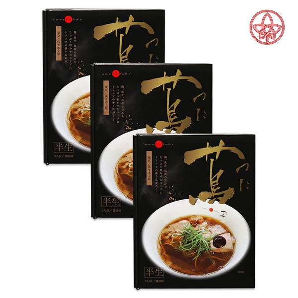 Tsuta Instant Ramen Bundle (12% OFF & FREE shipping!)