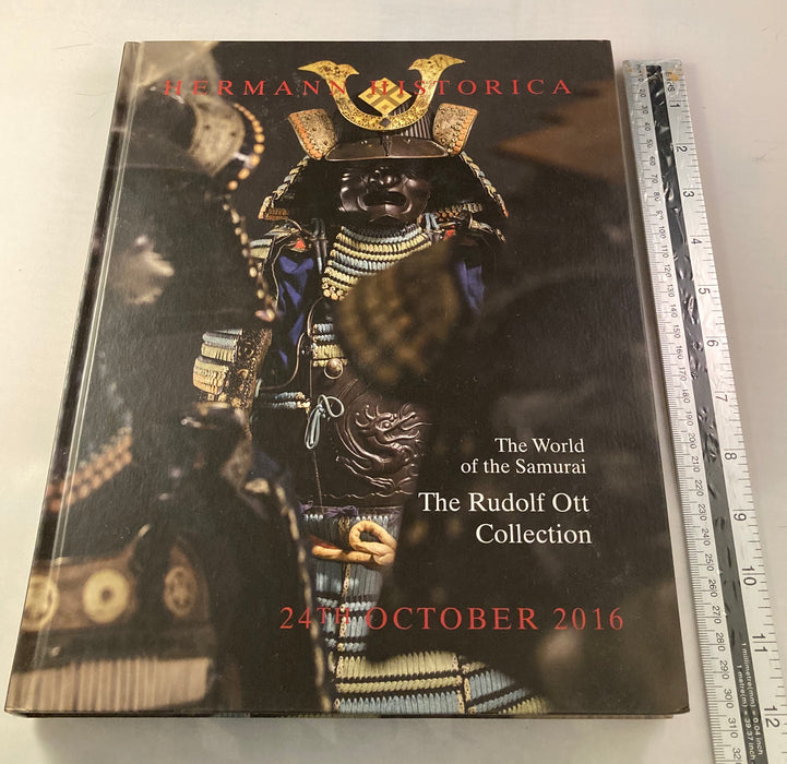 The Rudolf Ott Collection ( no longer available) - Yamazakura