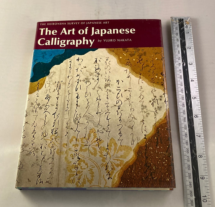 The art of Japanese Calligraphy. - Yamazakura