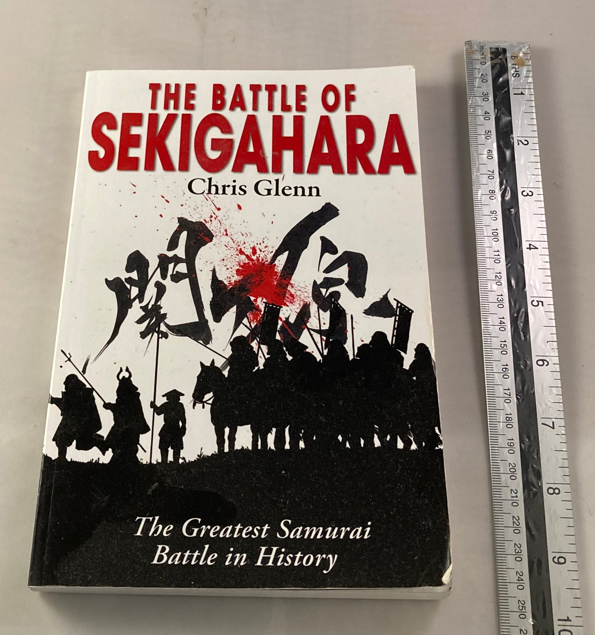 The Battle of Sekigahara .  Chris glen - Yamazakura