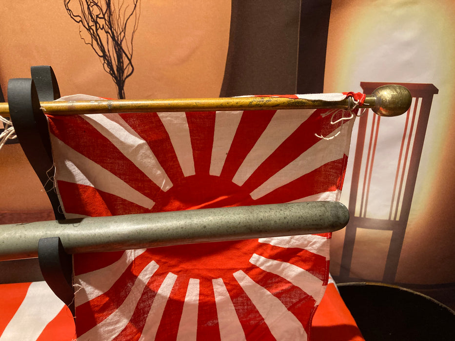 Very unusual flag banner .. - Yamazakura