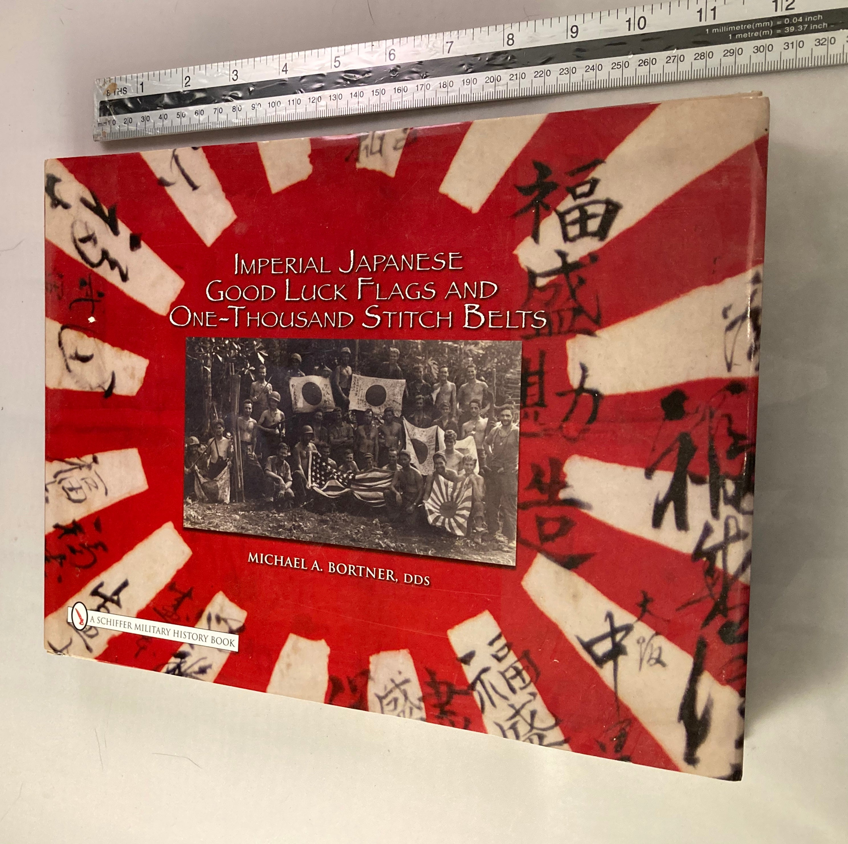 Imperial Japanese good luck flags - Yamazakura