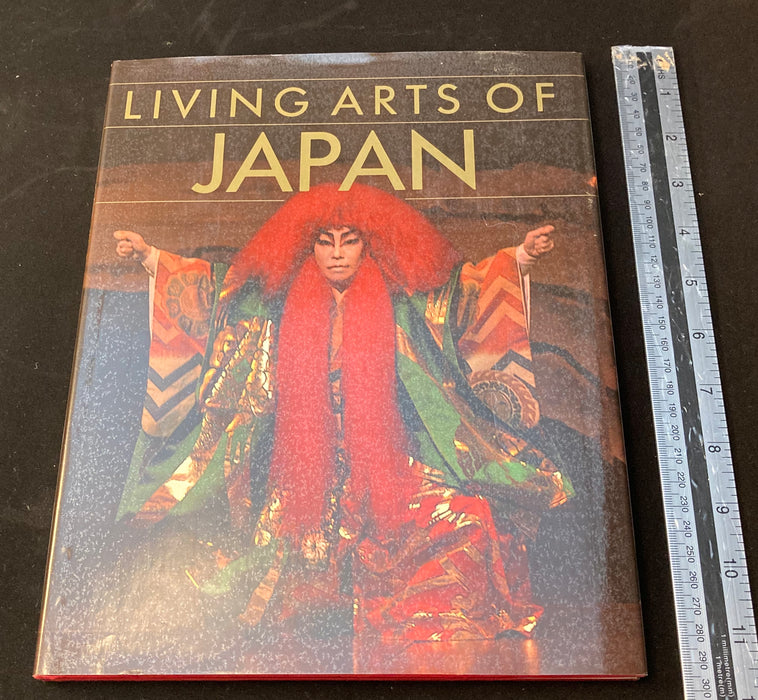 Living arts of Japan - Yamazakura
