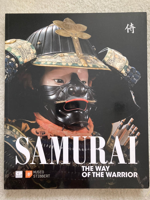 Samurai, the way of the warrior. - Yamazakura