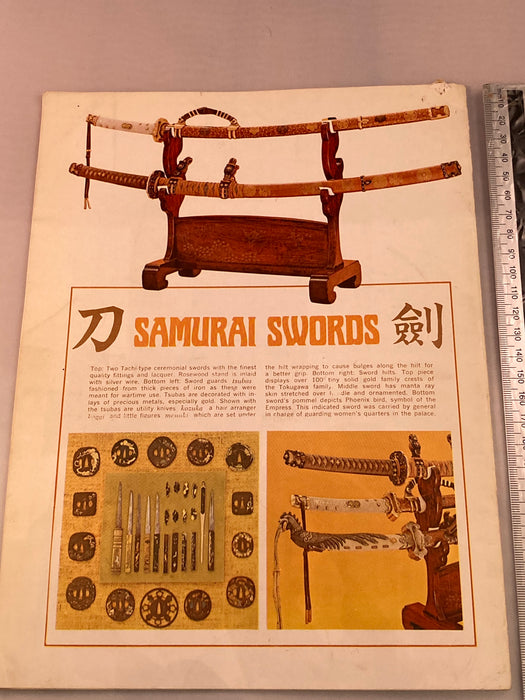 Introduction to Japanese Swords - Yamazakura
