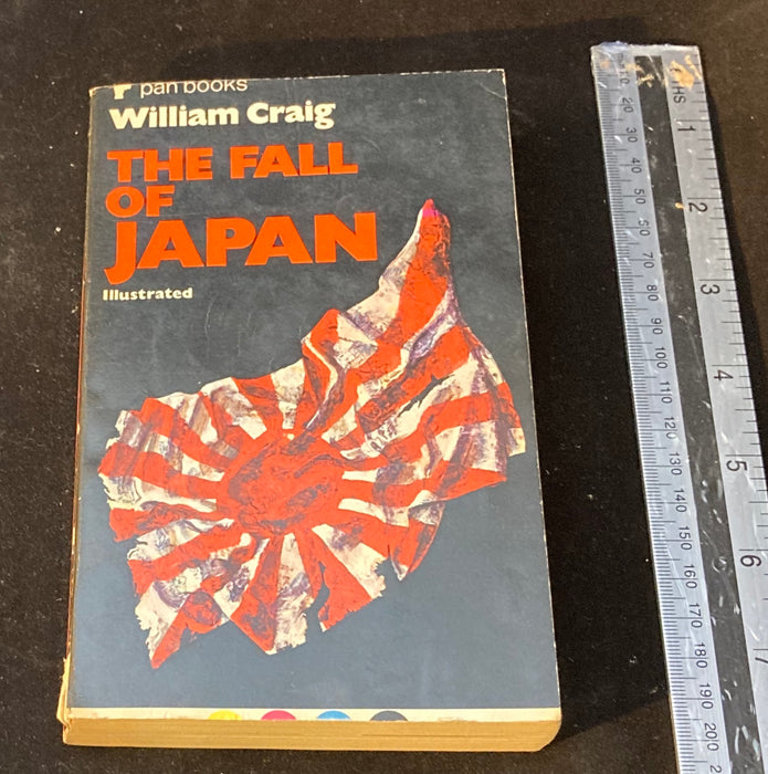 The fall of Japan - Yamazakura