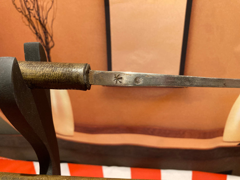 Japanese Officers swagger stick with hidden blade .. - Yamazakura