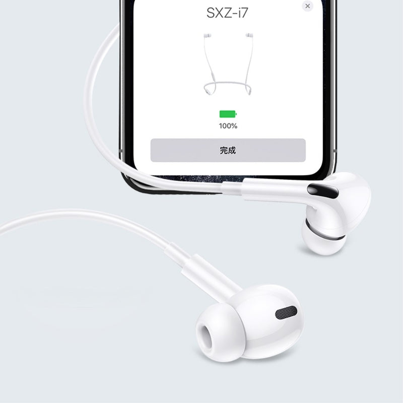 USAMS US-SJ453 Lightning wired In-ear Earphone Bluetooth Version