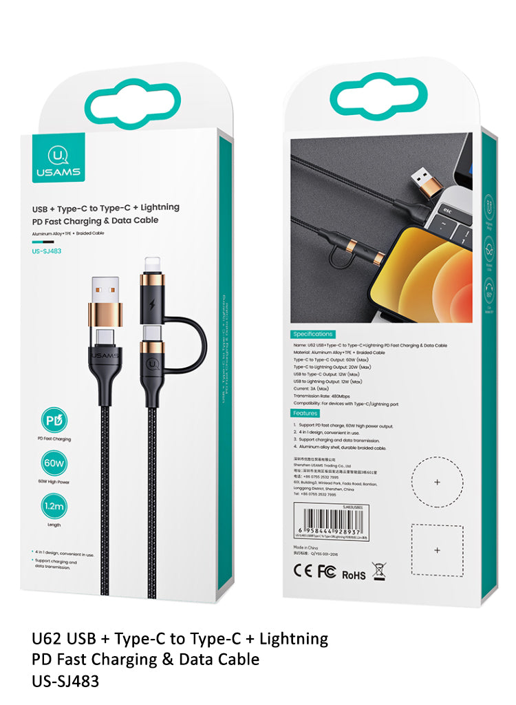 Type-C to Type-C Lightning PD Fast Charging & Data Cable USAMS