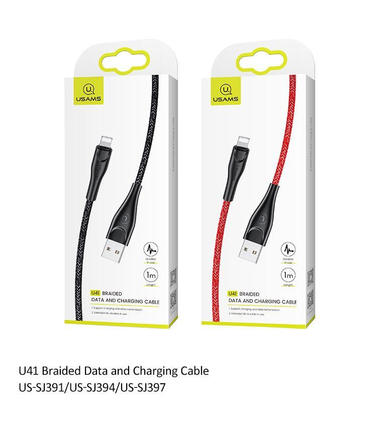 USAMS U41 Braided Lightning Data and Charging Cable 2M 3M
