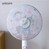 Electric Fan Safety Cover