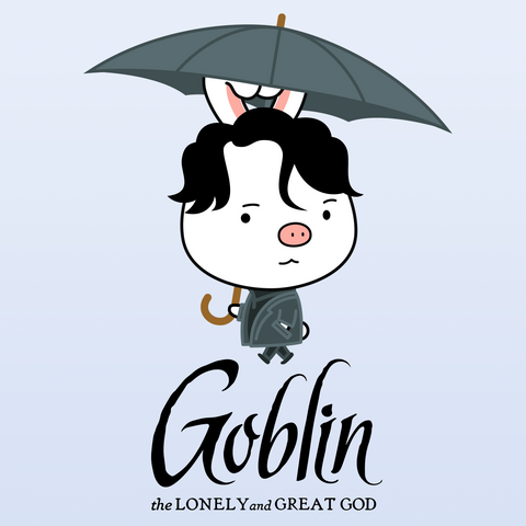 Goblin Umbrella Design