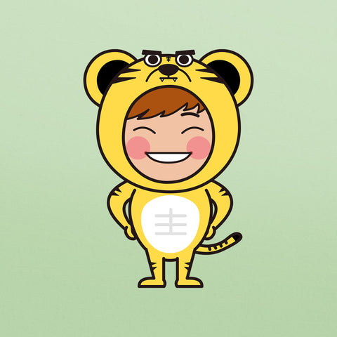 RM Single Tiger Design