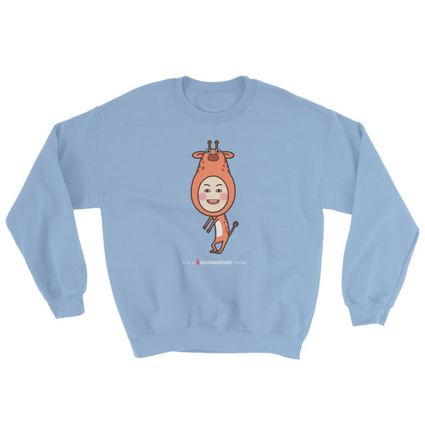 RM Single Giraffe Sweatshirt