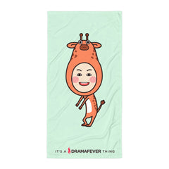 RM Single Giraffe Beach Blanket