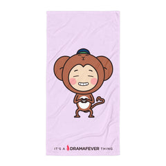 RM Single Monkey Beach Blanket