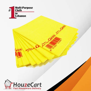 Gamex Multi-purpose Viscose Cloth X2 - HouzeCart