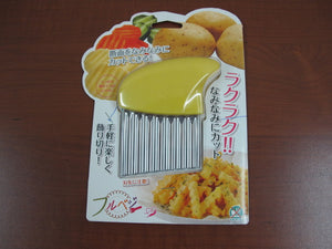 Potato Wavy Cutter - HouzeCart