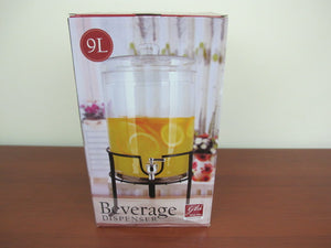 Glass Beverage Dispenser - HouzeCart