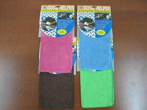 Small Microfiber Dust Cleaning Cloth X2 - HouzeCart