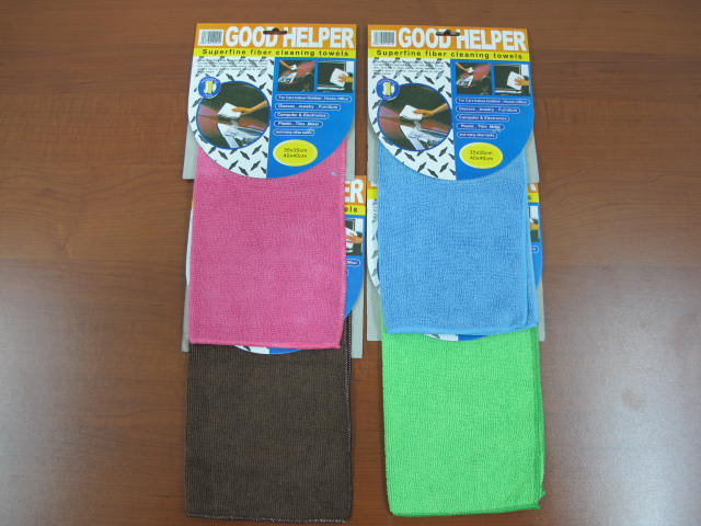 Small Microfiber Dust Cleaning Cloth 30x30 cm X2