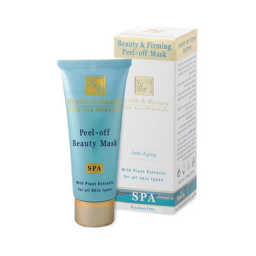 Beauty and Firming Peel-Off Beauty Maske H&B Dead Sea - swisabeauty.de