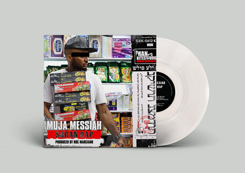 "Muja Messiah ""Saran Rap"" Prod by Roc Marciano"