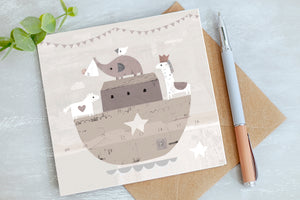 New Baby Card - Gender Neutral - Baby Greetings Card
