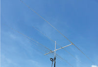 SR-5, 5-BAND HF YAGI, 10/12/15/17/20 METERS, 9EL, 5kW