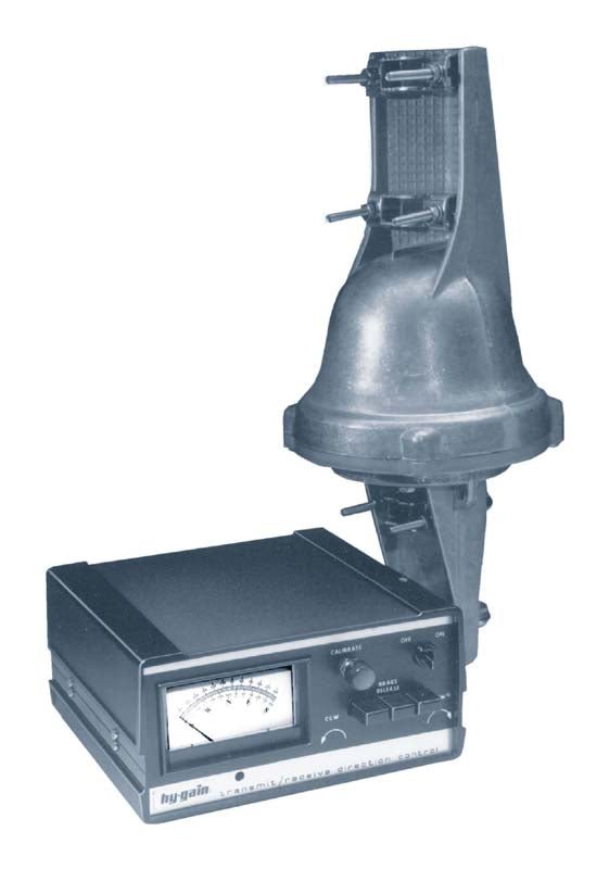 CD-45D3, ANTENNA ROTATOR W/FRICTION BRAKE, 8.5 SF, 110VAC