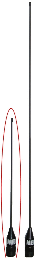 MFJ-1713S, HT ANTENNA, DUAL BAND, THIN WHIP, SMA MALE