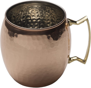 16oz Hammered Copper Mug