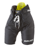 Bauer Senior Supreme S29 Hockey Pant