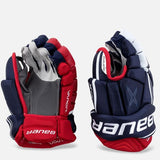 Bauer X:Velocity Lite Senior Hockey Gloves