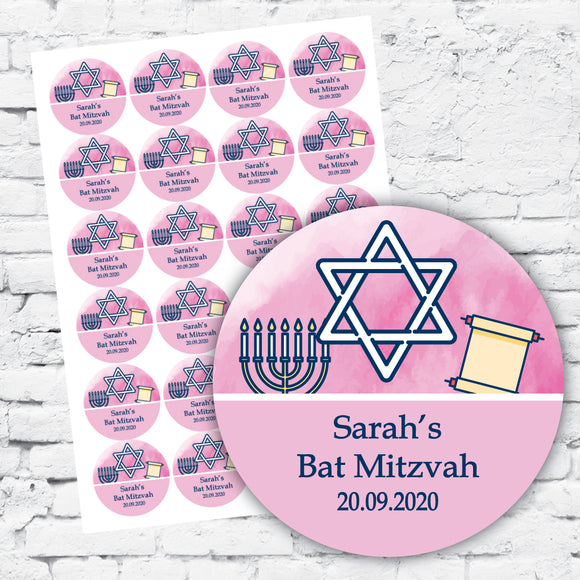 Personalised Bat Mitzvah labels stickers pink background and cultural symbols Magen David, Torah scroll and menorah