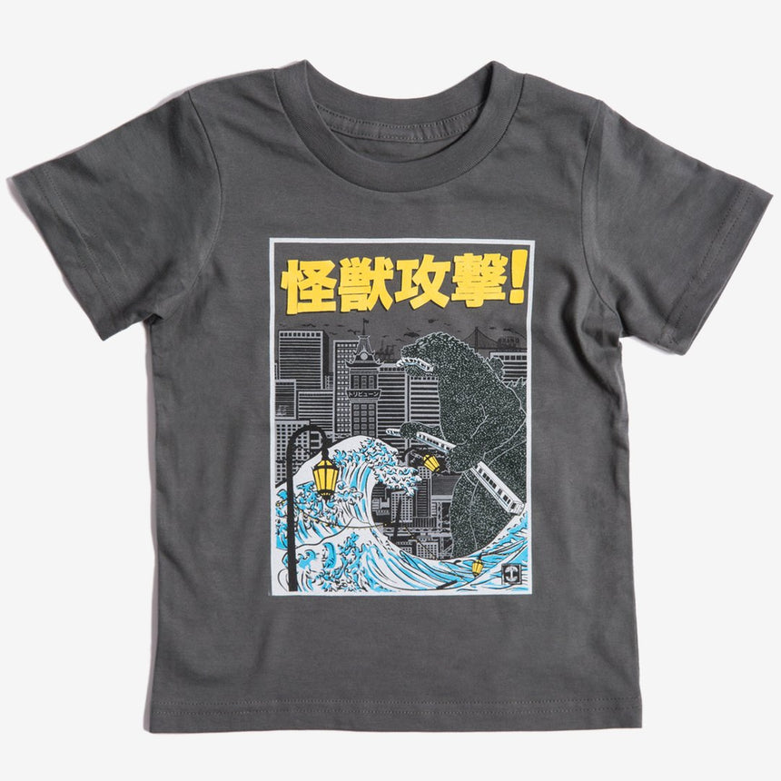 Oaklandish Toddler Kaiju Tee in Charcoal