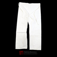 Yamato Sakura Heavy Weight Karate Uniform