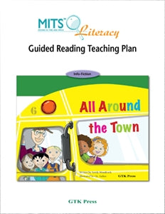 All Around the Town - teaching plan
